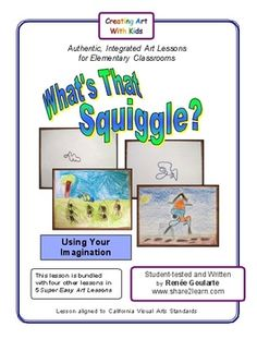 What's That Squiggle? - A super easy art lesson that activates imaginations. Great for substitutes!