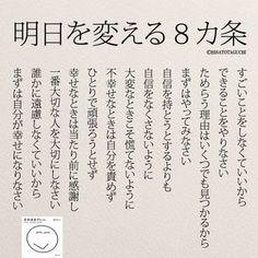 まずは自分が幸せになる | 女性のホンネ川柳 オフィシャルブログ「キミのままでいい」Powered by Ameba
