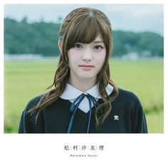 46wallpapers:    Nogizaka46 13th Single - Ima, Hanashitai Dareka ga Iru <Type Regular>