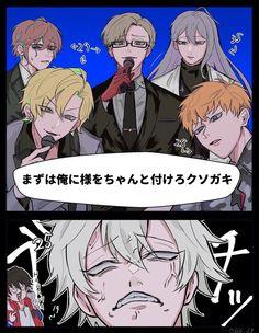 Cute Anime Boy, Anime Love, Anime Guys, Narnia, Manga Art, Manga Anime, Character Art, Character Design, Rap Battle