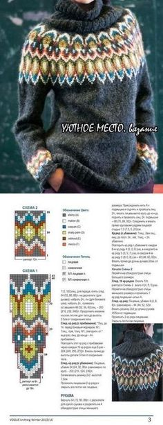 60 Trendy Ideas For Crochet Sweater Pullover Fair Isles Fair Isle Knitting Patterns, Sweater Knitting Patterns, Knitting Charts, Knitting Stitches, Knitting Yarn, Knit Patterns, Baby Knitting, Knitting Sweaters, Knitting Ideas