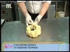 Greek Desserts, Greek Recipes, Greek Easter Bread, Sugar Love, Easter Art, Food Processor Recipes, Brunch, Food And Drink, Cooking Recipes