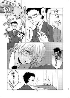 いろは (@168appy_dc) さんの漫画   134作目   ツイコミ(仮) Gender Bender, Conan, Detective, Manga, Sketches, Anime, Mango, Manga Anime, Manga Comics