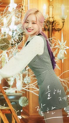 """181203 — Twice shares first photo teaser for their new special album """"The Year Of Yes"""". Checkout Twice's photo teaser for their upcoming special album below Nayeon, Kpop Girl Groups, Korean Girl Groups, Kpop Girls, Twice Tzuyu, Twice Dahyun, Twice Chaeyoung, Rapper, Twice Album"""