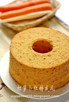 袅袅烘焙香: 红萝卜红糖戚风(Carrot chiffon)