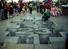 Amazing Art Finds: Amazing and Unique 3D Sidewalk Chalk Art