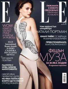 elle magazine cover 2014