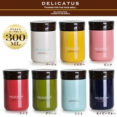 お弁当箱ランチボックスお弁当箱デリカタススープポット300mlお弁当箱
