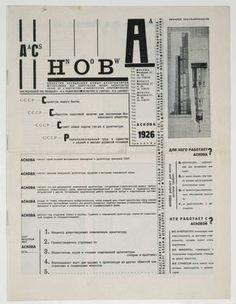 El Lissitzky. Asnova. 1926