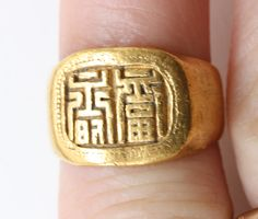 Lucky Gold Seal Ring | From a unique collection of vintage signet rings at https://www.1stdibs.com/jewelry/rings/signet-rings/