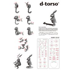 The d-torso official online store owned by AKI Co.The d-torso is cardboard paper craft invented by Y. We ship our latest product from Japan by air around 3 to 10 days. Cardboard Animals, Cardboard Paper, Cardboard Furniture, Cardboard Crafts, Paper Toys, Wood Crafts, Diy And Crafts, Paper Crafts, Laser Cutter Projects