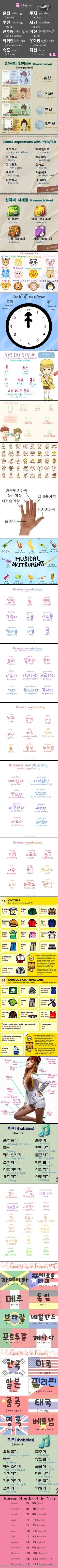 Korean Vocab Mega List
