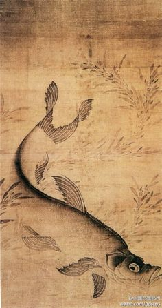 #古画#【 元 赖庵《藻鱼图》 】 赖庵,僧。生平事迹不详。擅画鱼藻。元代画家常常赋予鱼以类似人的个性。此图中鱼几乎占据了画面的全部空间。作者用细线精心描绘了片片鱼鳞,通过晕染来显示质感和立体感。以淡墨写水草,并通过鱼尾的摆动和水草的摇晃增加了画面的动感。美国波士顿艺术博物馆藏。