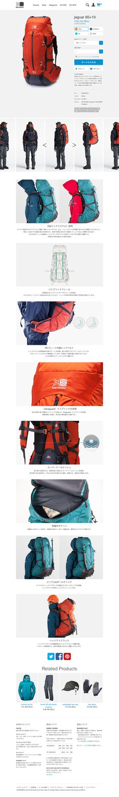 http://www.karrimor.jp/products/detail.php?product_id=40