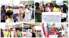 راجن پور: سانحہ ماڈل ٹاؤن کی ایف آئی آر درج نہ ہونے پر پاکستان عوامی تحریک کا احتجاجی مظاہرہ - پاکستان عوامی تحریک