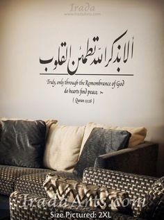 Ala_Bi_Dhikrillah_Translation__67494.1348254182.1280.1280.jpg 951×1,280 pixels