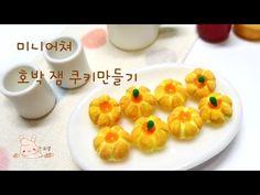 Miniature Pumpkin Jam Cookies polymer clay tutorial