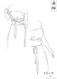 How to wear hanfu (Song dynasty style) - step 5