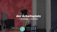 German Grammar, Grammar And Vocabulary, Learn German, Fun Workouts, Workplace, Exercise, Train, Learning, Deutsch