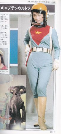 Akane / Captain Ultra