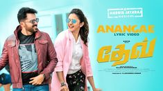 15 Best Tamil Song Lyrics images in 2019