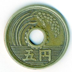 A Japanese five Yen coin. Study Japanese, Coin Art, Penny Coin, Gold And Silver Coins, Coin Values, Show Me The Money, Coin Collecting, Math Sites, Copper Coin