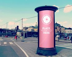 Free PSD Goodies and Mockups for Designers: FREE ROUNDED BILLBOARD TOTEM .PSD MOCKUP
