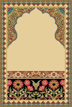 Textile Pattern Design, Textile Patterns, Textile Prints, Pattern Art, Islamic Motifs, Islamic Art, Zentangle, Paisley, Spider Art