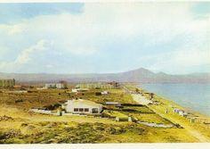 D.Antonio Ferrer Monera- La Playa de San Juan en 1960