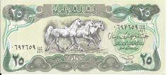 IRAQUE CÉDULA GRANDE DE 25 DINARS ANO 1982 - PEÇA FLOR DE ESTAMPA - PEÇA EM EXCELENTE ESTADO