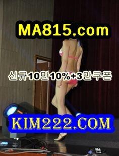 정선카지노斗〓 M A 8 1 5。컴〓라이브바카라ガ바카라팁ꎾ블랙잭사이트M마스터카지노ꎦ샤론카지노
