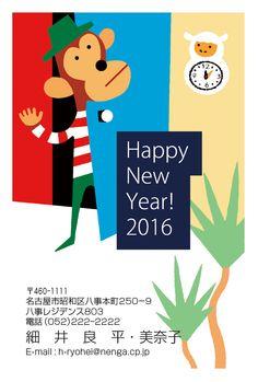 产品详细信息 - 2016年猴都市禁令快乐AK贺卡印刷