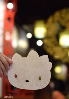 Photo of Hello Kitty Dim Sum Restaurant