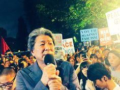 鳥越俊太郎さんスピーチです!! #本当に止める 2015/7/16