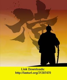 Samurai of the Day, iphone, ipad, ipod touch, itouch, itunes, appstore, torrent, downloads, rapidshare, megaupload, fileserve