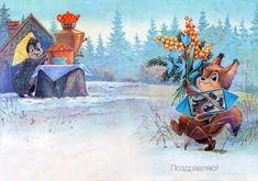 советские открытки с днем рождения: 21 тыс изображений найдено в…