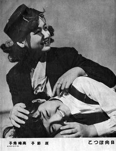 Hideko Takamine and Setsuko Hara photographed by Ryukichi Shibuya, 1938