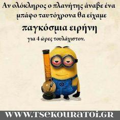 Έεετσι ακριβώς!!! Greek Quotes, Hilarious, Funny, Minions, Humor, Memes, Fictional Characters, Logos, Humour