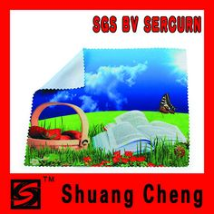 ★Microfiber Cleaning Cloth★ with beautiful sky and butterfly - Shuangcheng Microfiber Cleaning Cloth