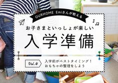 https://www.seiban.co.jp/?utm_source=google