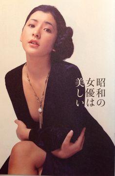 Keiko Sekine 関根恵子(高橋恵子)