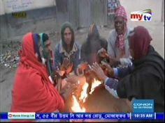 Live BD News Bangla TV Morning 3 February 2017 Bangladesh Live TV News T...