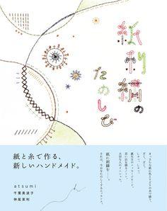 BNN internacional - Libros de diseño, cultura y ordenador -: arte y de la manía