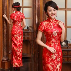 Gold-classy-folk-pattern-red-brocade-long-cheongsam-traditional-mandarin-collar-Chinese-bridal-wedding-dress-002.jpg (800×800)