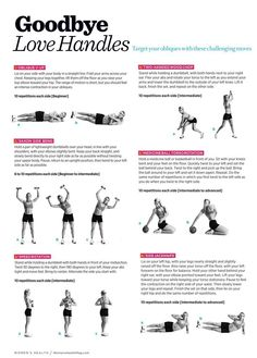 Science states differing opinions on being able to target certain areas to tone. I like these exercises, which can be added to a workout for maximum results overall.