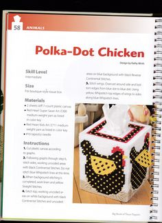 POLKA-DOT CHICKEN by KATHY WIRTH *TISSUE BOX COVER* 1/2