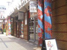 Quartier Chinois de Birmingham