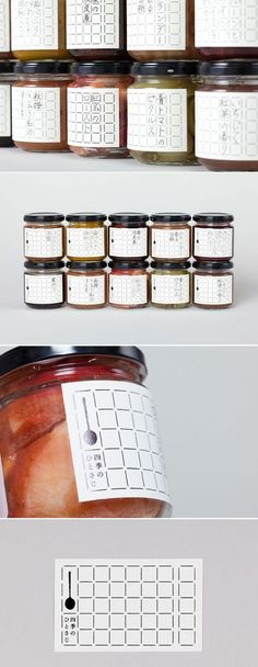 Time to practice Japanese! Jam Packaging, Food Packaging Design, Bottle Packaging, Packaging Design Inspiration, Brand Packaging, Coffee Packaging, Seal Design, Label Design, Package Design