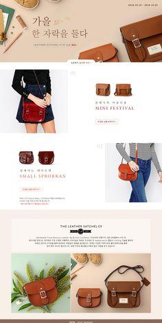0 Web Design, Web Banner Design, Korean Bags, Korean Design, Event Page, Web Layout, Korea Fashion, Facon, Color Themes