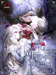 Manga Couple, Anime Love Couple, Anime Couples Manga, Anime W, Chica Anime Manga, Anime Guys, Pretty Anime Girl, Anime Art Girl, Shoujo Ai